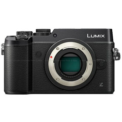 Panasonic LUMIX GX8 Mirrorless Micro 4/3 Camera - Black Body Only