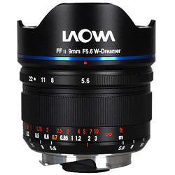 Laowa 9mm f/5.6 FF RL Lens for Sony E-Mount